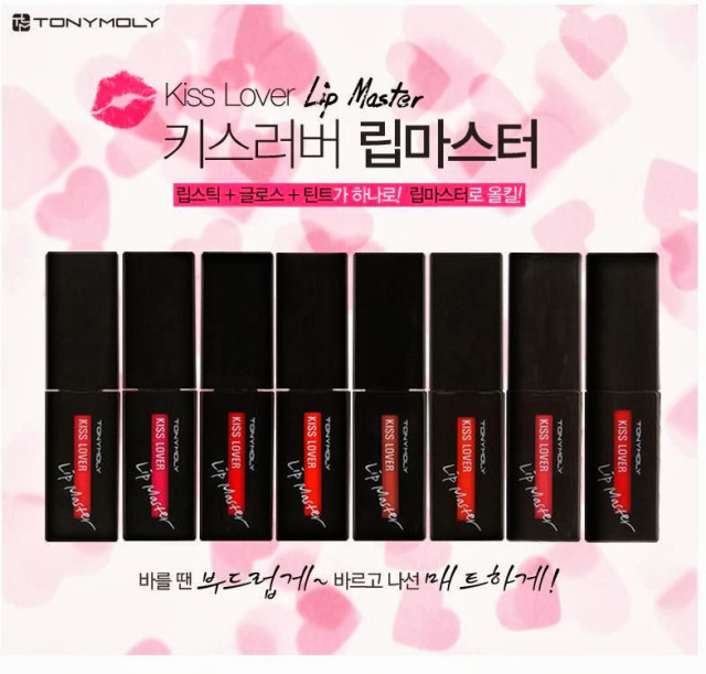 tony-moly-kiss-lover-lip-master