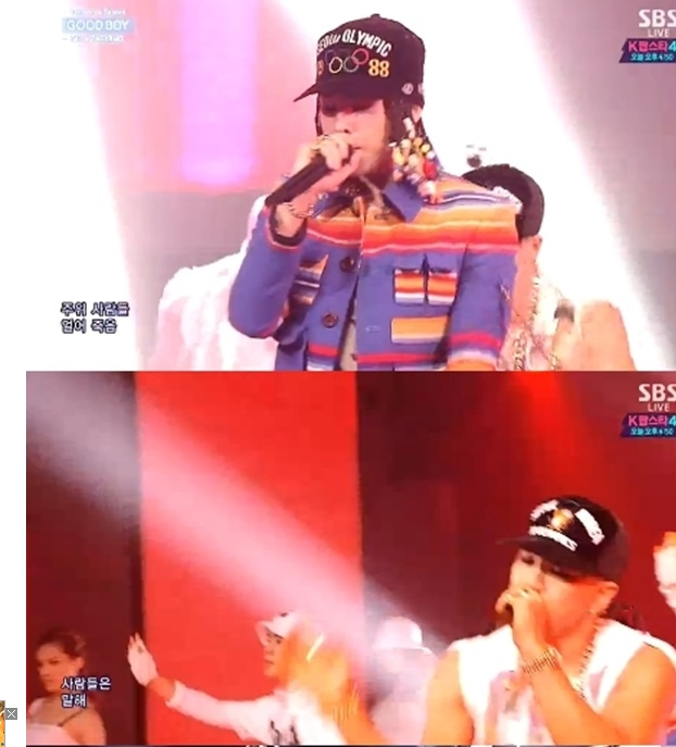 2014 MAMA Kpop G.Dragon Taeyang Good boy 1983 Seoul Olympic Snapback Hat performed