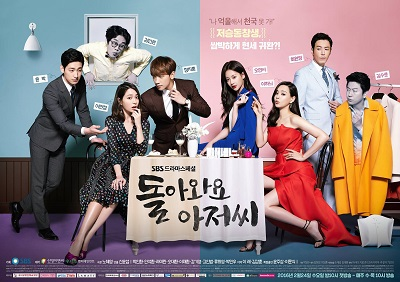 Please-Come-Back-Mister-05